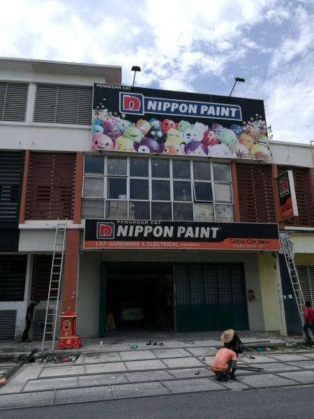 factory banner 4