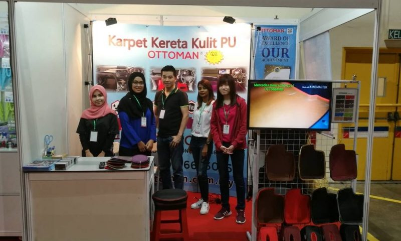 indoor exhibition 1